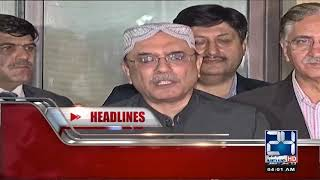 News Headlines | 4:00 AM | 23 Oct 2018 | 24 News HD
