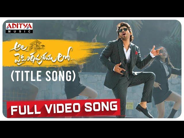 #AlaVaikunthapurramloo (Title Song) Full Video | Allu Arjun | Trivikram | Thaman S | #AA19