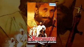 Ek Krantiveer Vasudev Balwant Phadke