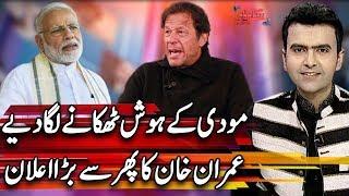 Takrar With Junaid Haleem | 14 August 2019 | Express News