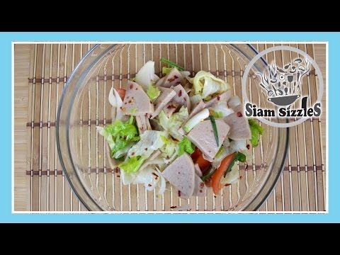 Spicy Pork Sausage Salad (Yum Moo Yor)