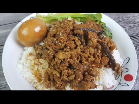 Taiwanese Minced Pork Rice (台湾卤肉饭)
