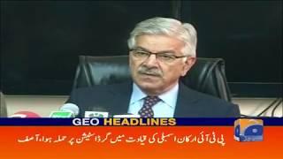 Geo Headlines - 09 AM 28-May-2017