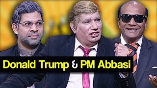 Khabardar Aftab Iqbal 12 January 2018 - Donald Trump & PM Abbasi - Express News