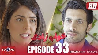 Khuwabzaadi | Episode 33 | TV One Drama | 7 November 2018