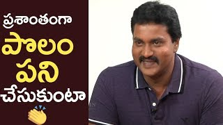 I Love To Do Farming Says Hero Sunil | Sunil About His Childhood In Villages | TFPC