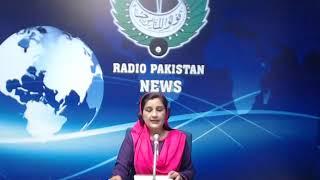 Radio Pakistan News Bulletin 03 PM  (14-12-2019)