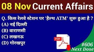 Next Dose #606 | 8 November 2019 Current Affairs | Daily Current Affairs | Current Affairs In Hindi