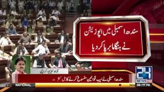 End of NAB ordinance bill approved in Sindh assembly