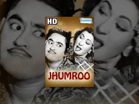 Jhumroo {HD} - Hindi Full Movie - Kishore Kumar, Madhubala - Bollywood Movie - (With Eng Subtitles)
