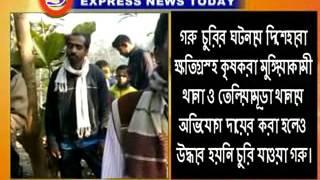 Express News 17 01 17 part 2