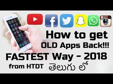 How To Get ANY OLD  SOCIAL MEDIA App (Like YouTube) BACK in 1 Minute!!! Fastest Way 2018 in Telugu.