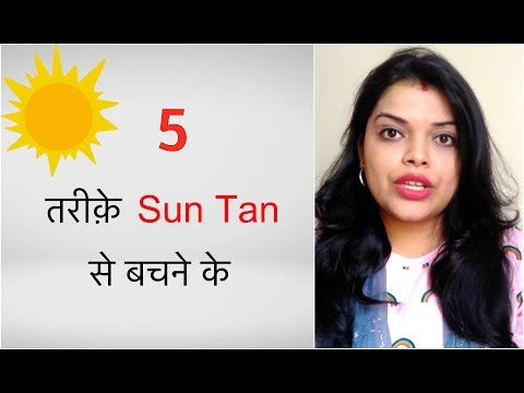 HOW TO REMOVE SUN TAN at HOME in HINDI - 5 POINTS & HOME REMEDIES _ SUMMER SPECIAL 2018