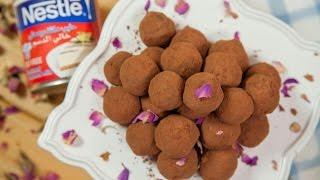 Chocolate Truffle  ترافلز الشوكولاتة