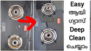 How to Deep Clean Gas Stove in Malayalam with Subtitles Kitchen Organization & Cleaning/Ayshaz World