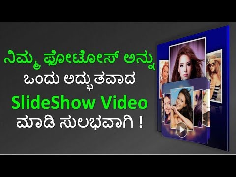 How To Make Slideshow Video In Minutes 2018 |Make Video With Pictures and Music |Technical Jagattu