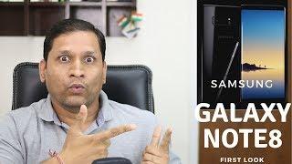 First Look @ Samsung Galaxy note 8 | Bigger Better Smart