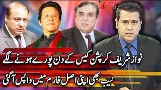 Takrar With Imran Khan | 14 November 2018 | Express News