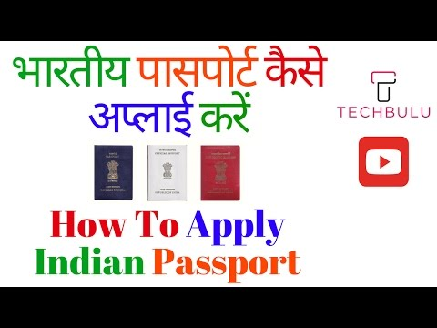 How to apply Indian passport online - Passport Seva Portal - Detailed - Step by Step - In Hindi