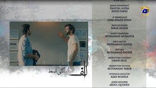 ALIF - Episode 17 Teaser - 18th Jan 2020 - HAR PAL GEO