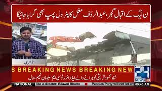 Anti Encroachment Campaign Continues In Gujranwala | 24 News HD