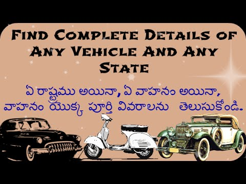 Telugu! How to Find Complete Details of Any Vehicle And Any State! In Telugu