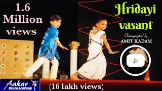 Hridayi vasant kids fabulous dance 2012 Anu & Madhur Aakar dance