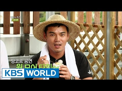 The Human Condition Season 3   인간의 조건 시즌 3: We Came to See Land (2015.09.16)