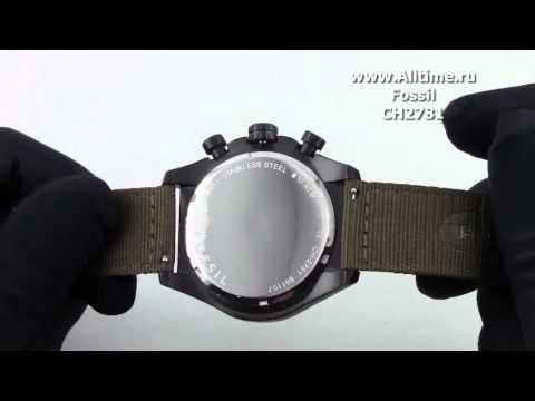 Мужские наручные fashion часы Fossil CH2781