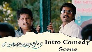 Download Vellaikaara Durai -Intro Comedy Scene  Vikram Prabhu, Sri Divya, Soori   D Imman   Ezhil Video