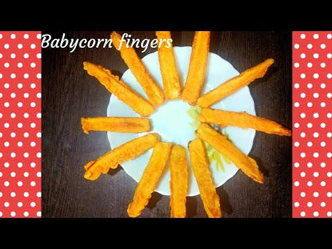 Babycorn fingers, झटपट बेबीकॉर्न 65 in Hindi, babycorn recipe
