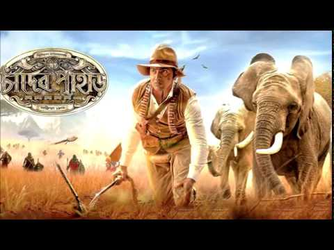 SS4.5 : Chander pahar(চাঁদের পাহাড়) part 5 by Bibhutibhushan Bandopadhyay Audio story
