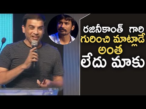 Producer Dil Raju Speech @ Kaala Movie Pre Release Event | TFPC