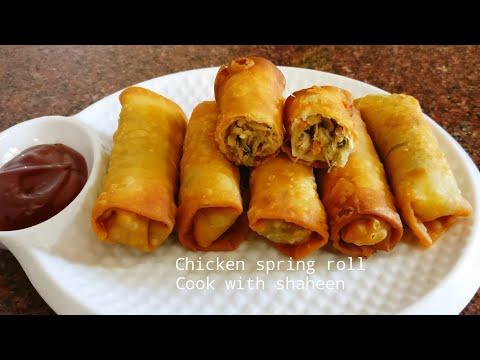 Chicken spring rolls   Chicken roll   Chicken starter   Chicken Recipe