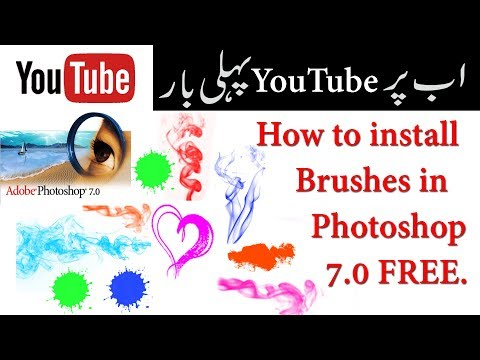 How to Download and Install Brushes Photoshop 7.0 In Urdu/Hindi.