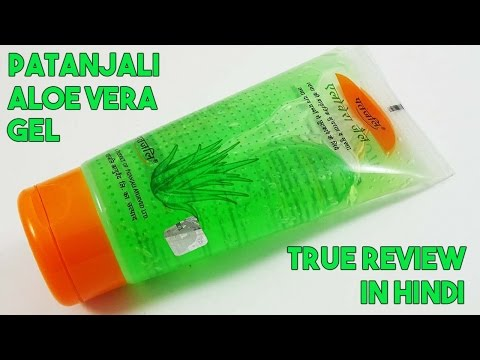 Patanjali Aloe Vera Gel For Pimple And Wrinkles Review In Hindi