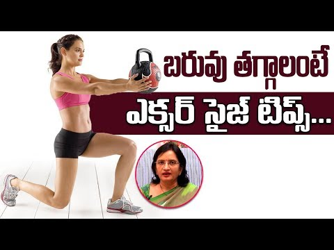 Things You Should While Doing Workout l Exercise Tips For Weight Loss l Hai TV