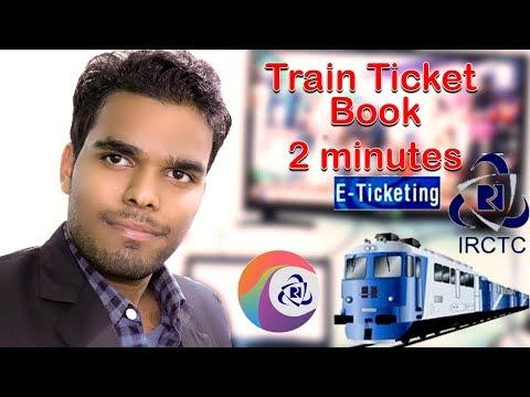 How To Book Ticket On IRCTC | ट्रेन में अपना टिकेट बुक करें अपने फ़ोन पर.