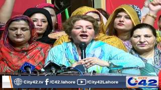 Pml N Women wing Lahore ceremony for solidarity with Mian Nawaz Sharif