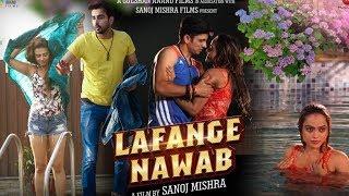 लफंगे नवाब ऑफिसियल ट्रेलर || Lafangey Nawab Official Trailer 2019