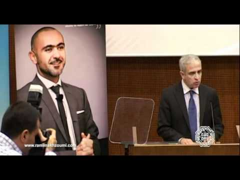 Steven Sonsino's speech at inauguration of the Rami Fouad Makhzoumi Chair in Corporate Governance