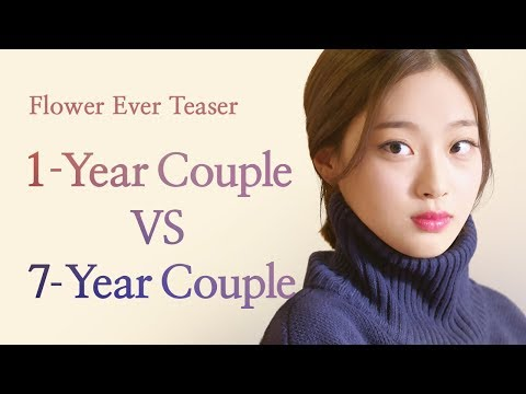 1-Year Couple vs 7-Year Couple | Flower Ever After | Season 1 - teaser