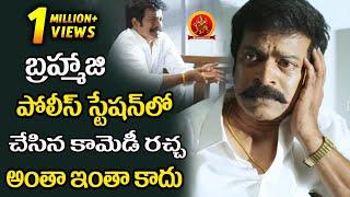 Brahmaji Back to Back Comedy Scenes    Latest Telugu Comedy Scenes    Bhavani HD Movies