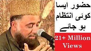 Hazoor Aisa Koi Intezaam Ho Jaye | Syed FasiUddin Soharwardi | Best Naat by IslamicSound