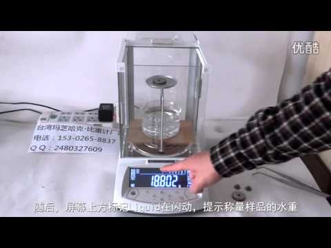 High Precision Metal Structure Density Test