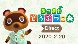 あつまれ どうぶつの森 Direct 2020.2.20 無人島生活をくわしくご紹介