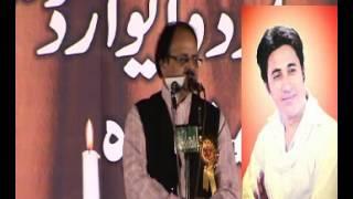beautiful Poetry on Maa  Mother by Dr Kaleem Qaisar Nai Subah Pratapgarh Mushaira 2014