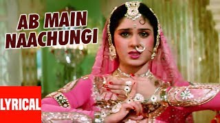Ab Main Naachungi Lyrical Video | Inteqam | Kavita Krishnamurthy | Anil Kapoor, Meenakshi Sheshadri