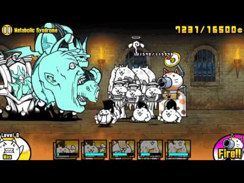 [The Battle Cats] - Metabolic Syndrome 1 Star with the bug with +60 macho