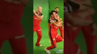 Rcb dance